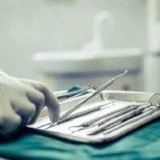 Cirugia Oral en Pinto